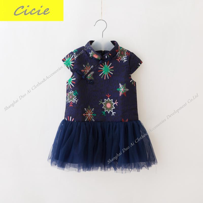 New arrival Spring/Autumn Girl Dress Girls Princess Dress Girls Vintage Cheongsam Dress Puff Dress 4-9Y<br>