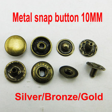 50PCS 10MM metal bronze tone snap buttons brand sewing clothes bag accessory garment button SMB-013