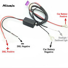 Miumiu Car LED DRL Relay Daytime Running Light Relay Harness Auto Car Controller On/Off Switch Parking Light