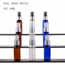 50pcs Empty Plastic Foil Nozzle Lotion Sample 30ml Perfume Atomizer Cologne Spray Bottles For Travel Makeup Packaging Wholesale(China)