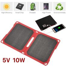 Two Folding Solar Panel Charger Universal For iphone Cellphone Foldable 5V 10W Power Supply Charging Battery Polycrystalline