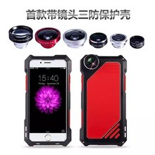 Waterproof Drop Dustproof Metal Shell Case W/ Fish-eye & Wide-angle & Micro-lens To The Camera Case For iPhone 6 6S/6 6s Plus