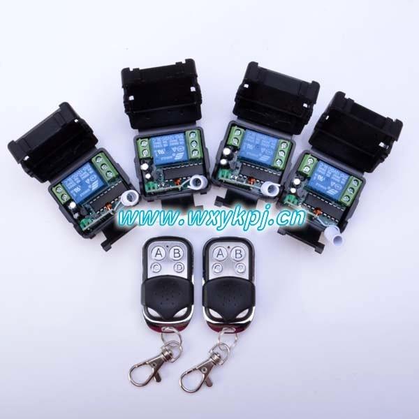 12v single remote control switch small metal key electric lock remote control switch<br><br>Aliexpress
