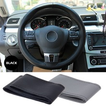 2016 New Universal Braid on the Steering Wheel Sew Microfiber Car Steering Wheel Cover to Cover the Entire Single Connector