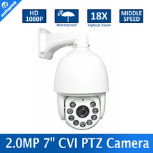 1080P 2MP HDCVI PTZ Camera Middle Speed With Long Distance 120M Night vision With 18X Optical Zoom Support CVR DVR Outdoor Use