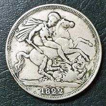 1822 Great Britain Crown British Silver Coin(China)