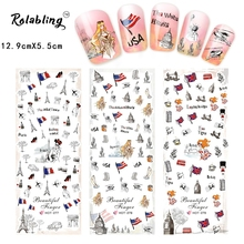 2017 New Arrival The Flag of Each Country Series Water Transfer Nail Art Sticker Beauty Accessories Nail Art Decorations