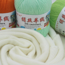 Wholesale 250g/5 Pcs Worsted Baby Cashmere Silk Crochet Threads Yarn For Hand Knitting Eco-Friendly Dyed Summer Lace Dress Yarns