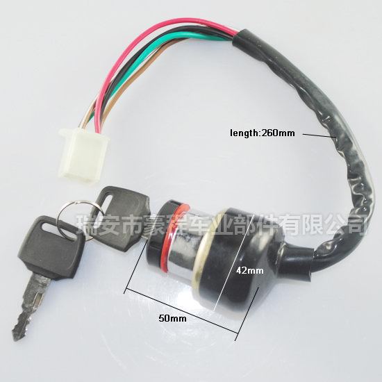 IGNITION SWITCH KEY SET MOPED SCOOTER FOR 50 50CC H KS15