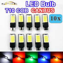 10 x W5W COB CANBUS T10 194 Error Free Car LED Bulbs CAN BUS Lights White Red Green Blue Yellow Color Auto Lamps