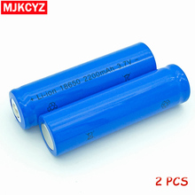 2Pcs 3.7V 2200mAh18650 Battery lithium Li Ion Rechargeable Large Capacity Batteries battaries Flashlight red LED free shipping