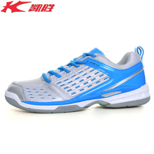 Li-Ning Men KASON Professional Badminton Training Shoes Breathable Sneakers Cushion LiNing Sports Shoes FYZH031 XYY060(China)