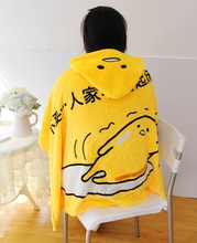 1pc 115cm funny lazy egg yolk cloak tippet shawl soft flannel office rest Plush blanket  toy creative gift for kids baby