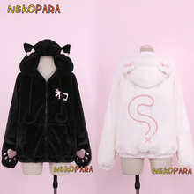 Super Cute Women's Faux Fur Cat Ears Fluffy Hooded Coat Winter Thick Tail Embroidery Fur Ball Lolita Outwear Jacket Warm(China)
