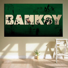 1 Pcs Banksy Art Collection Canvas Prints Painting Graffiti All Banksy Art Series Combine Green Wall Art for Home Decor