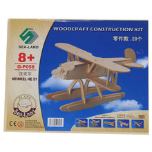 ABWE Best Sale 3D Woodcraft DIY Heinkel HE51 Plane Model Wooden Construction Kit Toy Gift(China)