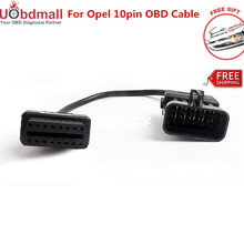 Free Shipping For Opel 10pin Cable Adapter Connector 10 Pin OBD to OBD2 Female For OP-COM TECH2 TECH OBD Scanner