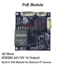 HOKVS PoE Module Mother Board Circuit for Digital Security CCTV Network IP Cameras compliant with IEEE802.3af Standard DC12V 1A