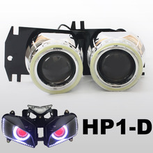 KT Headlight Fits for Honda CBR1000RR 2004-2007 LED Angel Eyes Red Demon Eyes Motorcycle HID Bi-xenon Projector Lens 2005 2006(China)