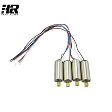 Hubsan H502E H502S Copper teeth motor suitable for RC Four axis parts remote control aircraft parts Free shipping