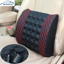 12V Car Vehicle Electrical Massage Cushion Auto Back Seat Lumbar Support Cushion Pillow Seat back support Interior accessories(China)