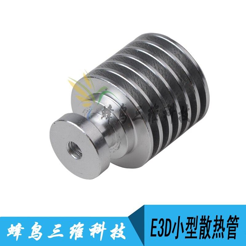 3D printer accessories 1.75 mm all-metal mini hot end heat sink 1.75mm remote feed small heat pipes<br><br>Aliexpress