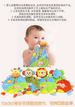 TOLOLO 30cm Baby Toy Plush doll stuffed appease towel Cloth hand even puppet Cartoon animal Soothing doll teeth bite lovely kids