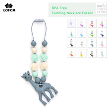 Silicone Teething Necklace For Kids Giraffe Teether Pendant Necklace Food Grade Jewelry Baby Carrier Accessory Teething Toy(China)