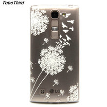 Buy Phone Cases LG Magna H502F 502F H502 H500 H525 Embossed TPU Case Protective Cover LG Magna H502F H500F / G4c H525N for $1.15 in AliExpress store