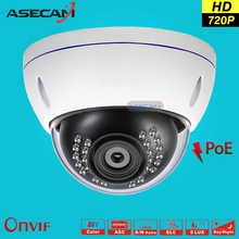 Asecam 720P Surveillance Dome Metal White Onvif  IP Camera POE 48V CCTV Indoor WebCam Security Network Cam Free shipping