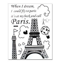Modern Fascinating Eiffel Tower Room DIY Plane Wall Sticker Plastic Lanscape Art Decal Home Decoration Supplies