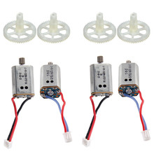 4pcs/lot Original for Syma X8C Motor for Syma X8W Motor for Syma X8G Motor original for Syma X8C Spare Parts with 4 x Main Gear(China)