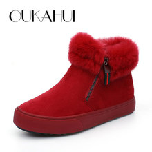 OUKAHUI high quality Suede warm short snow boots woman winter with fleece Side zipper non-slip comfortable ankle boots for women(China)