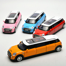 18Cm Extended mini car model, alloy car extended, die cast model, boy's toys,
