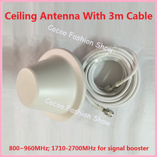 Indoor or Outside Omni Tube antenna 800-2700MHz wide band frequency for cellphone signal booster repeater amplifier