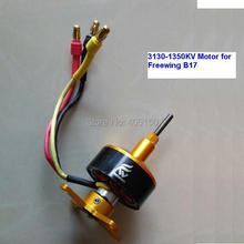 RC Hobby Motor 3130 Brushless with 1350KV, for Freewing B17 RC Plane, Free Shipping