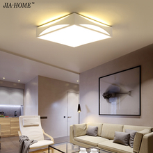 2017 Square Ceiling lights remote or switch control lamp white/black surface indoor lighting office ceiling light fixtures(China)