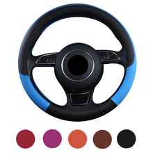 38CM Steering-wheel Cover Skin Feel Micro Fiber Leather Steering Wheel Cover Cool in Summer Car-styling Auto Accessories(China)