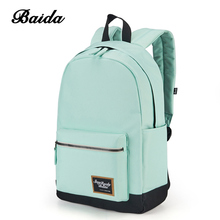 BAIDA Fashion Backpack Women Leisure Travel Rucksacks for Girls Teenager Cool Contrast Color Preppy Style School Bag(China)