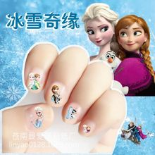 2017 New Cartoon korea Waterproof 3D Nails Sticker Fairy Princess Design Nails Foil Sticker Decor Decals for Children(China)