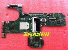 Free Shipping Laptop motherboard 613397-001 for HP Compaq Probook 6445b 6455b 6555b Notebook PC mainboard 100%Tested