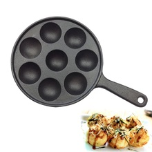 tako yaki plate cast iron household takoyaki pan(China)