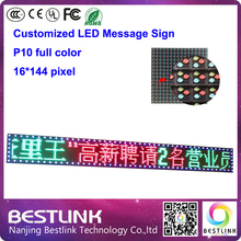 programmable led sign board with p10 led display module led moving sign 16*144 pixel rgb led screen panel outdoor advertising
