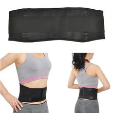 Adjustable Tourmaline Self-heating Magnetic Therapy Waist Belt Lumbar Support Back Waist Support Brace Double Banded #AP5