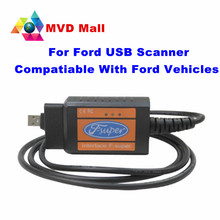 High Quality For Ford F-Super For Ford Gasoline+Diesel Car Can Clear Manufacturer Specific Trouble Codes USB OBD2 Code Reader(China)