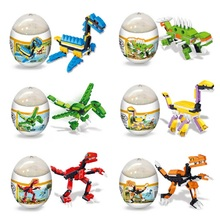 Random Delivery!! Assembly Deformation Dinosaur Eggs Plastic Novelty Educational T-REX Dinosaur Toys Gifts for Kids Children(China)