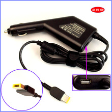 20V 4.5A 90W Laptop Car DC Adapter Charger + USB(5V 2A) for Lenovo / Thinkpad X1 Helix Yoga 11S 13 G405 G500 G500S