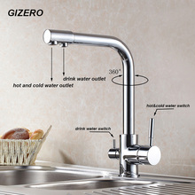 New Arrival Bathroom Drinking Water Faucet High Quality Chrome Polished Flexible Kitchen Purifier Faucet Filter Taps ZR647(China)