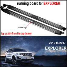 for Explorer 2016 2017 running board side step side bar,latest product,TOP quality,ISO9001 top factory.Asia free shipping .