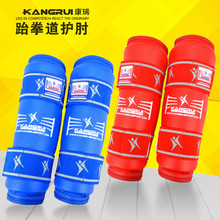 2016new durable artificial leather Muay Thai Boxing Taekwondo arm guard protectors protective sleeve adult child Forearm guards(China)